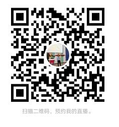 线上直播20210720.png